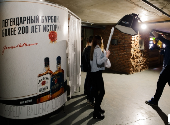 fotobudka-photohigh-dlya-jim-beam-little-big-003