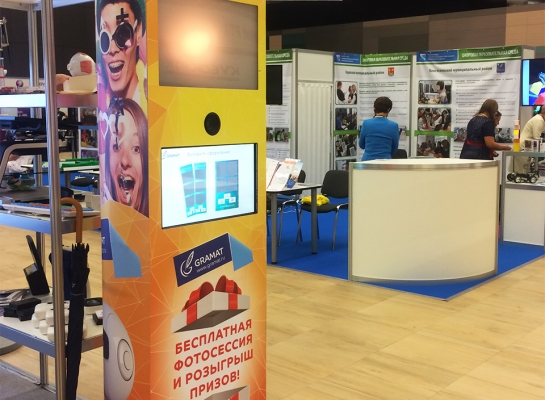 fotobudka-photohigh-dlya-gramat-expo-forum-2017